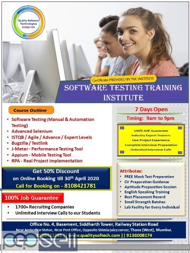 ONLINE SOFTWARE TESTING COURSE IN MUMBAI – Quality Software Technologies 1