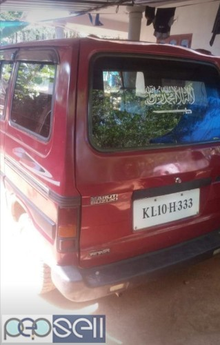 Maruti Omni for sale in Nilambur 1