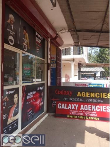 GALAXY AGENCIES -Livguard Inverter Dealers Kottayam,Piravom,Pala,Elanji,Koothattukulam,Tripunithura,Vaikom 0