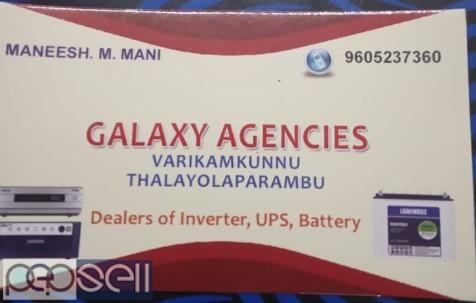 GALAXY AGENCIES -Livguard Inverter Dealers Kottayam,Piravom,Pala,Elanji,Koothattukulam,Tripunithura,Vaikom 1