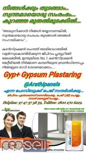 ARATHI-TECH , Gypsum Plaster in kerala Kasaragod-Kannur-Wayanad-Kozhikode 0