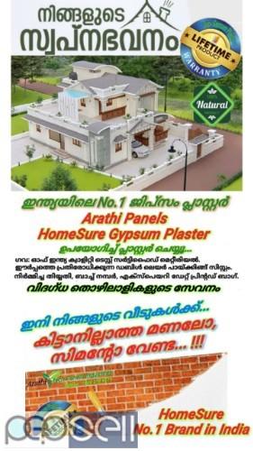 ARATHI-TECH , Gypsum Plaster in kerala Kasaragod-Kannur-Wayanad-Kozhikode 1