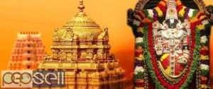 Tirupati Tour Packages from Tirunelveli - Shanmuga Travels and Tours