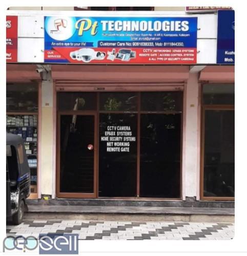 PT TECHNOLOGIES -Hikvision CCTV Camera Dealers ,Installation Kottayam,Pala,Vaikom,Pathanamthitta,Ernakulam 0