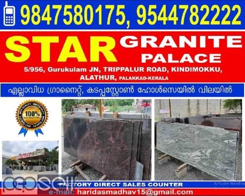 STAR GRANITE PALACE PALAKKAD 0
