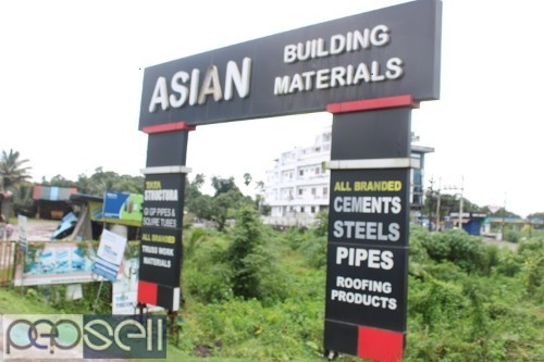 ASIAN BUILDING MATERIALS PALAKKAD 0