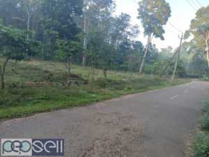 1 Acre For sale (with or without plots) P.P Road Pala