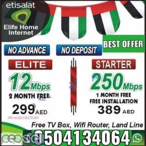 Etisalat home internet service