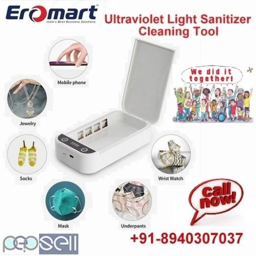 Ultraviolet Light Sterilizer Disinfection Box for Clean your Accessories in Erode, Tirupur, Salem, Coimbatore, TamilNadu 0