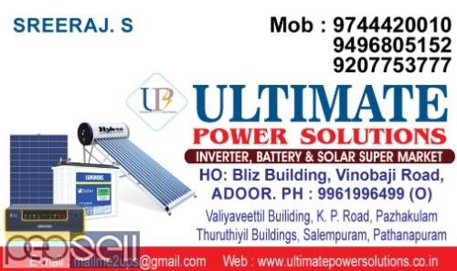 ULTIMATE  POWER- V guard  Inverter Dealers Adoor ,Thiruvalla,Pathanamthitta,Kozhencherry,Pandalam,Cherthala 0