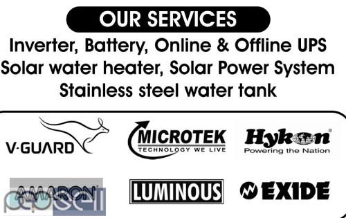ULTIMATE  POWER- V guard  Inverter Dealers Adoor ,Thiruvalla,Pathanamthitta,Kozhencherry,Pandalam,Cherthala 1