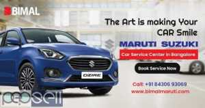 Bimal Maruti - Maruti Suzuki Car Dealers in Bangalore