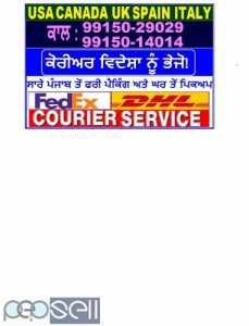 ECONOMICAL COURIER CHARGES TO SPAIN FRANCE GERMANY ITALY FROM  JALANDHAR PUNJAB