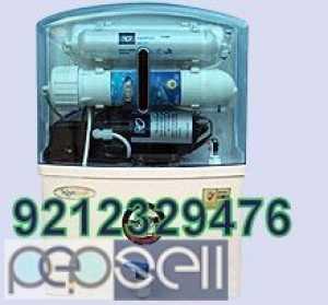 Water purifier on sale