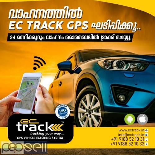 EC TRACK GPS VEHICLE TRACKING SYSTEM KERALA CALICUT KOLLAM KOTTAYAM TRIVANDRUM KOCHI IDUKKI 0