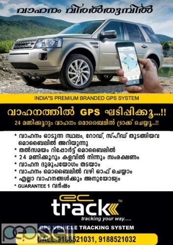 EC TRACK GPS VEHICLE TRACKING SYSTEM KERALA CALICUT KOLLAM KOTTAYAM TRIVANDRUM KOCHI IDUKKI 5