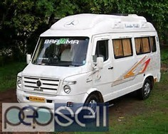 1 Day Mysore To Nagarhole National Park 3