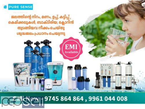 Water Treatment Filtering Systems Thrissur 0