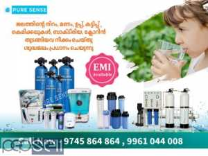 Water Treatment Filtering Systems Thrissur